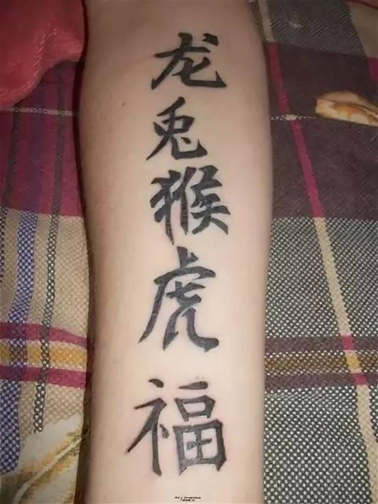 фото тату на руке иероглифы и перевод масса способов скрыть