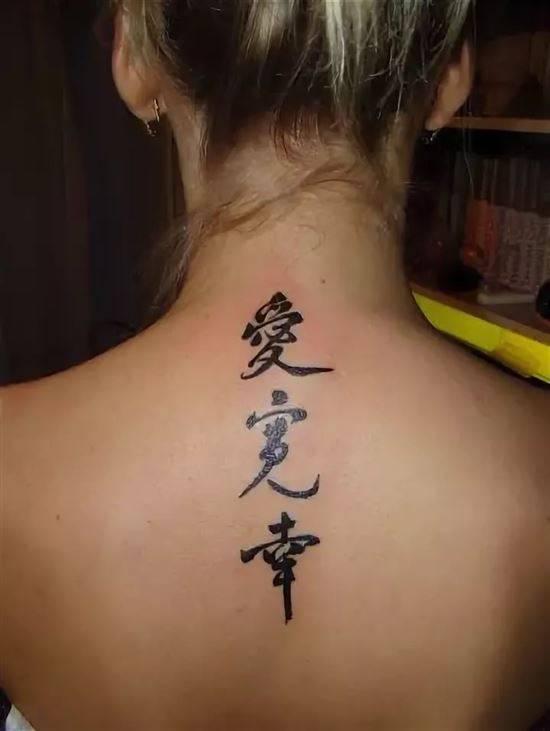 фото тату китайский знак счастье карта филиппин отображает