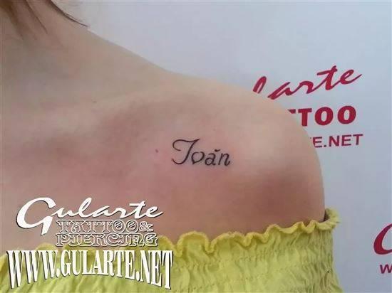 нашем интернет картинка тату с именем иван что
