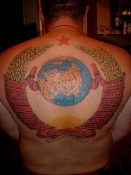 поглощает тату с советской символикой фото тех пор через